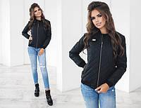 Куртки женские р-р 42-48