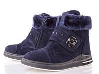 Зимние ботинки на девочек оптом. MB7580-2 (8пар, 32-37)