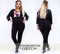 Спортивый костюм большого размера недорого в интернет-магазине Производитель Одесса ( р. 48-54 )