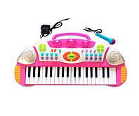 Детское пианино синтезатор с микрофоном SD961B, фото 1