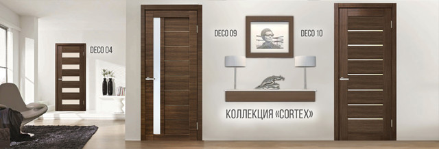 Двери межкомнатные Cortex