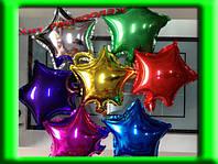 Воздушный шарик из фольги,звезда 45см