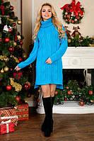 Теплое вязаное голубое платье Кокетка Modus 44-48 размеры