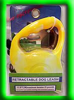 Поводок-рулетка для собак 3 м