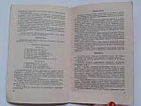 Спартакиада народов СССР. 1955 год, фото 4