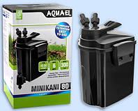 Aquael MINIKANI 80Фильтр внешний, 80 л