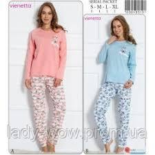 """Женская пижама Vienetta Secret (голубая) - Интернет-магазин женского нижнего белья """"Lady WOW"""" в Херсоне"""