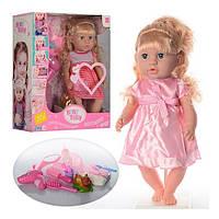Детская интерактивная кукла пупс Baby Toby (30720-31C-32С)