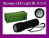 Фонарь LED Light BL-512-9!Опт