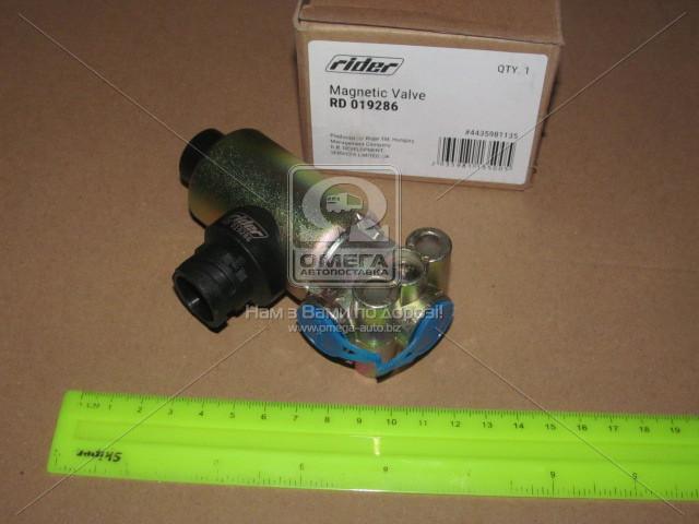 RD 019286 | Клапан магнітний (в-во RIDER)