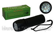 Фонарь LED Light BL-512-9!Опт, фото 2