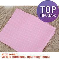Простынь на резинке Мелкий Горошек / товары для детей