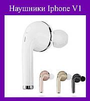 Наушники Iphone V1!Опт