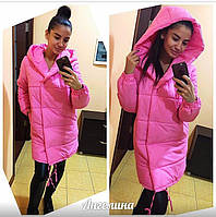 Женская курточка зефирка оптом в Украине. Сравнить цены cd574264fee70
