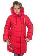 Зимняя куртка Сонатина для девочки, рост 116-146