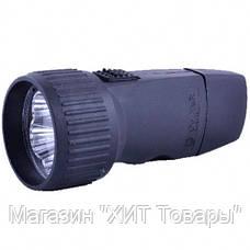 Фонарик Космос 528 / 5 LED!Опт, фото 2