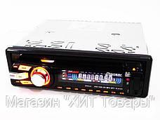 Автомагнитола 3201 DVD магнитола USB,Автомагнитола, Магнитола в авто!Акция , фото 3
