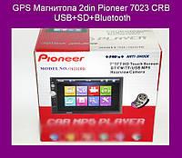 GPS Магнитола 2din Pioneer 7023CRB  USB+SD+Bluetooth
