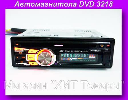 Автомагнитола DVD 3218 магнитола USB+Sd съемная панель, фото 2