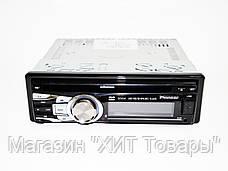 Автомагнитола DVD 3218 магнитола USB+Sd съемная панель, фото 3