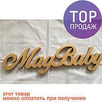 Простынь на резинке Мелкая Полоска / товары для детей