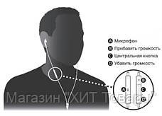 Наушники Apple EarPods с микрофоном, фото 2