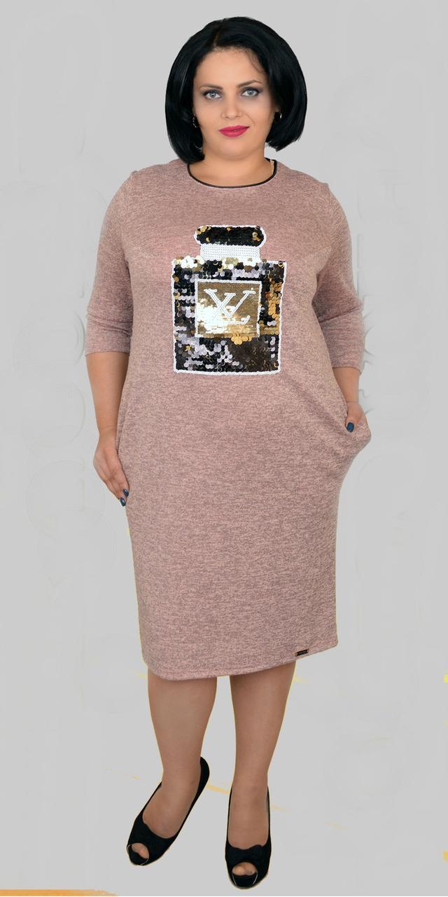 ae25e263440 Женское платье ангора с фурнитурой