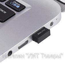 Мини USB WIFI сетевой адаптер 300 Mbit Wi-Fi,AA142wifi Мини 300Mb!Опт, фото 2