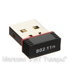Мини USB WIFI сетевой адаптер 300 Mbit Wi-Fi,AA142wifi Мини 300Mb!Опт, фото 3