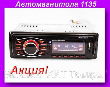 Автомагнитола 1135 Usb + Sd + Fm + Aux,Магнитола в авто,Автомагнитола!Акция, фото 2