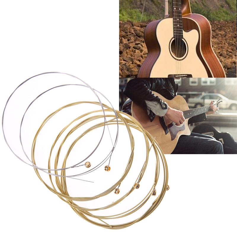 Бронзовые струны для классической / акустической гитары