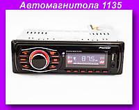 Автомагнитола 1135 Usb + Sd + Fm + Aux,Магнитола в авто,Автомагнитола!Опт