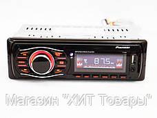 Автомагнитола 1135 Usb + Sd + Fm + Aux,Магнитола в авто,Автомагнитола!Опт, фото 2