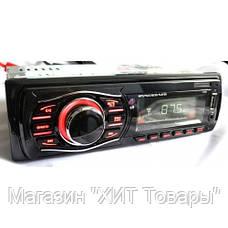Автомагнитола 1135 Usb + Sd + Fm + Aux,Магнитола в авто,Автомагнитола!Опт, фото 3