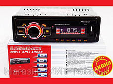 Автомагнитола 1137 Usb + Sd + Fm,Магнитола в авто,Автомагнитола!Опт, фото 2