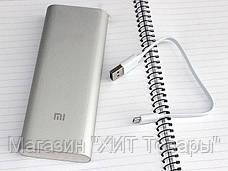 Универсальный аккумулятор Power Bank M5 16000!Акция, фото 3