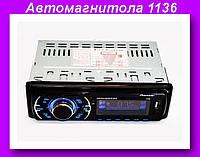 Автомагнитола 1136 + Usb + Sd + Fm,Магнитола в авто,Магнитола с USB!Опт
