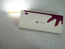Аккумулятор Power Bank Ipower LED 30000 mAh 3 USB, фото 3