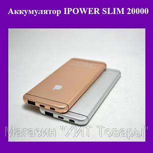 Аккумулятор IPOWER SLIM 20000!Акция, фото 2