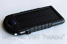 Аккумулятор Power Bank Solar 45000 LED!Опт, фото 2