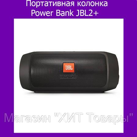 Портативная колонка Power Bank JBL2+!Опт, фото 2