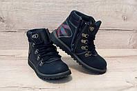 Демисезонные ботинки для мальчиков, рр. 30