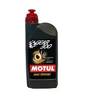 Синтетическое масло для Мех. трансмиссий Motul GEAR 300 75W90