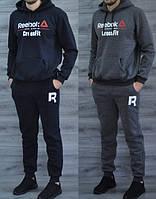 Мужской утепленный спортивный костюм Reebok CrossFit! Зима!