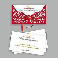 Дизайн открыток, сертификатов