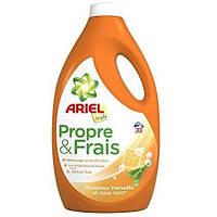 Ариэль Гель для стирки с мылом Марсель. 2,145 л. 33 стирки