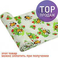 Пеленка салатовая Пчелка 80х95 / товары для детей