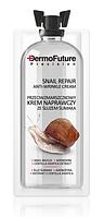Snail Repair Anti-Wrinkle Cream Восстанавливающий крем от морщин с муцином улитки 12 мл код 390934