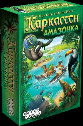 Настольная игра Каркассон. Амазонка (Carcassonne: Amazonas), фото 2