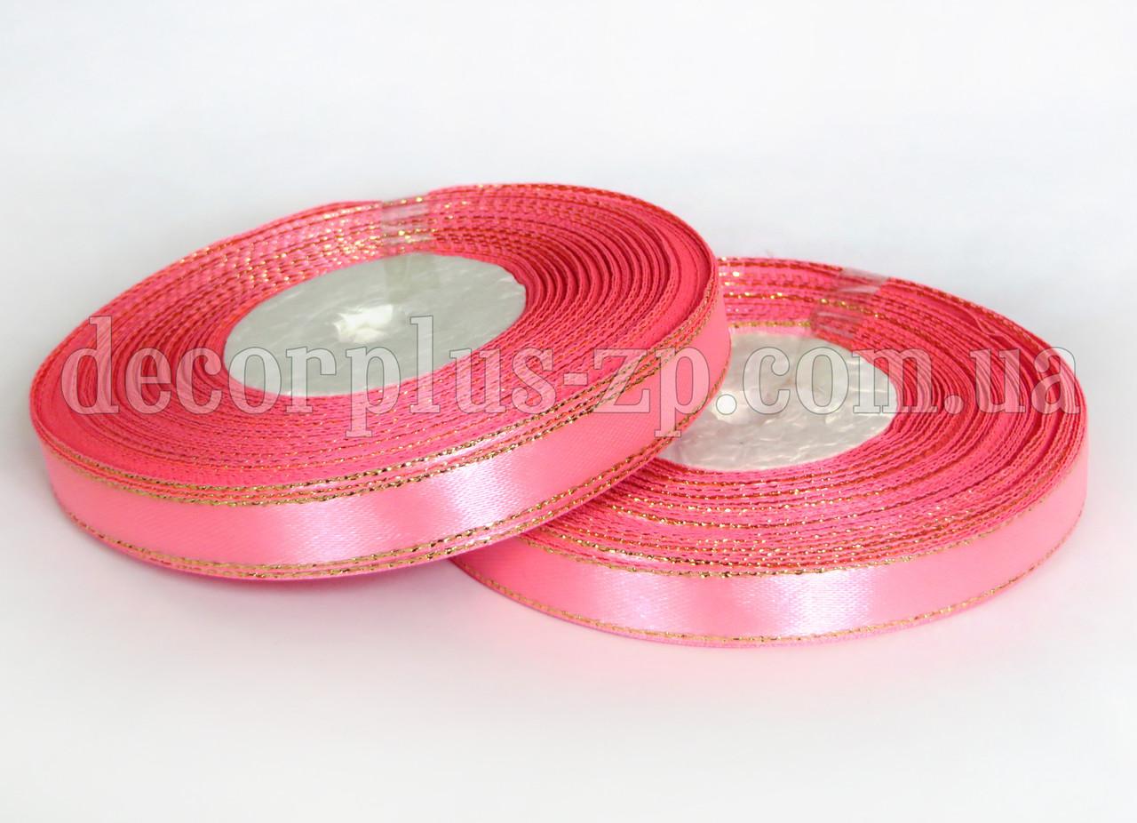 Лента атласная с люрексом 1,0см розовая